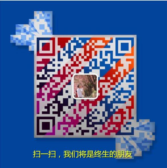 QQ图片20180526164638_副本.jpg